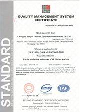 ISO9001-2018英文