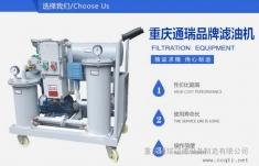 山西KTL液壓機械設備有限公司訂購YL-B-100兩臺