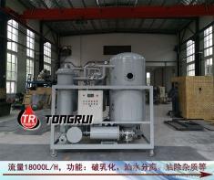 品質贏得青睞河南鄭州液壓廠采購ZJC-300真空濾油機一臺